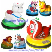 Kids Indoor Electric Coin Operated Game Machine Mini Battery Animal Bumper Cars