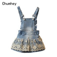 Chumhey Summer Baby Girls Clothing Kids Overalls Lace Denim Suspender Bib Skirts Cute Kawaii Toddler Straps Skirt Bebe Clothes(China)