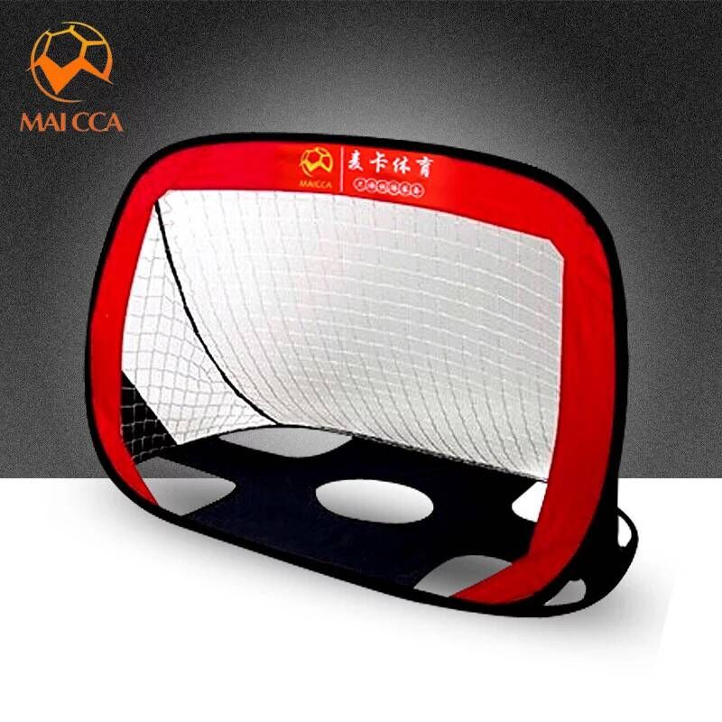 MAICCA New Soccer goal gate for Football 5-7 folding Small net wire frame door Portable training equipment Wholesale new durable 9 rung 16 5 feet 5m agility ladder for soccer and football speed training with carry bag fitness equipment ea14