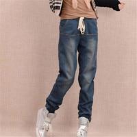 Arrival Winter Warm Jeans Women Thicken Fleece Skinny Harem Pants Trousers Elastic Waist Denim Trousers Plus Size Pants C1504 1