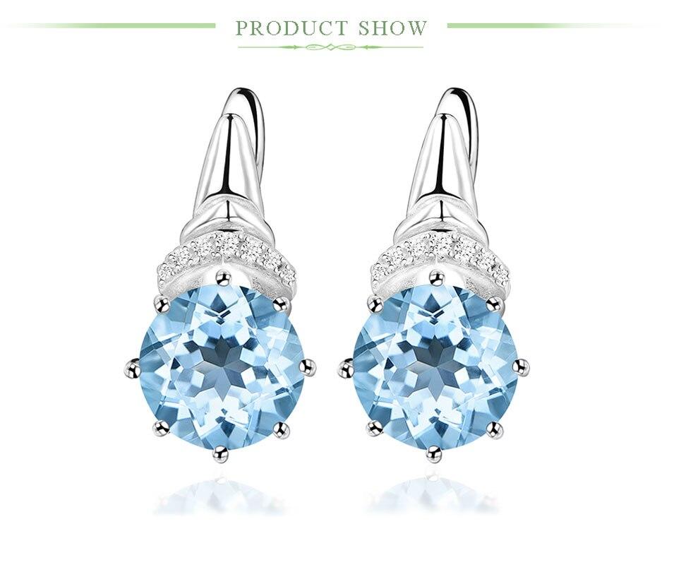 Kuololit natural sky blue topaz clip earrings for women KR006B-1_01 (2)