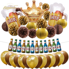 NICROLANDEE 32 pcs/set Happy Beer Day Party Decoration Kit Gold Coffee CHEERS Balloons Garland Decor Home DIY