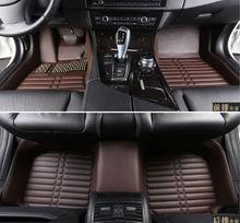 Personalizar esteras del piso del coche de cuero pie universal alfombra alfombras de auto para passat cc jetta polo escarabajo soul cerato ix35 accesorios