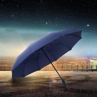 1 adet Otomatik Katlanır Şemsiye Güçlü Rüzgar Geçirmez Süper Geniş Açık Leatheroid 10-Rib Kolu İş Stil Yağmur Şemsiye A35