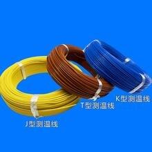 100 м тефлоновый провод термопары к/т/Дж 2*0,3/2*0,5