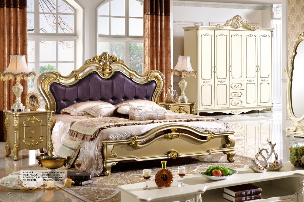 Beautiful Bedroom Furniture Modern Leather Bed Latest