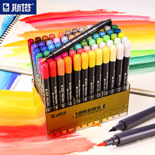 STA 12-80 Colors Double Head Artist Soluble Colored Sketch Marker Brush Pen Set For Drawing Design Paints Art Marker Supplies
