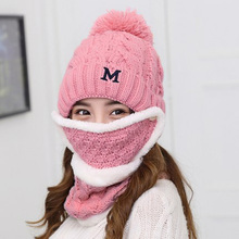 цены Women Winters Hat and masks set Womens Beanies Solid pink Thicken Winter Hat and Scarf for Women Beanies With Letter M