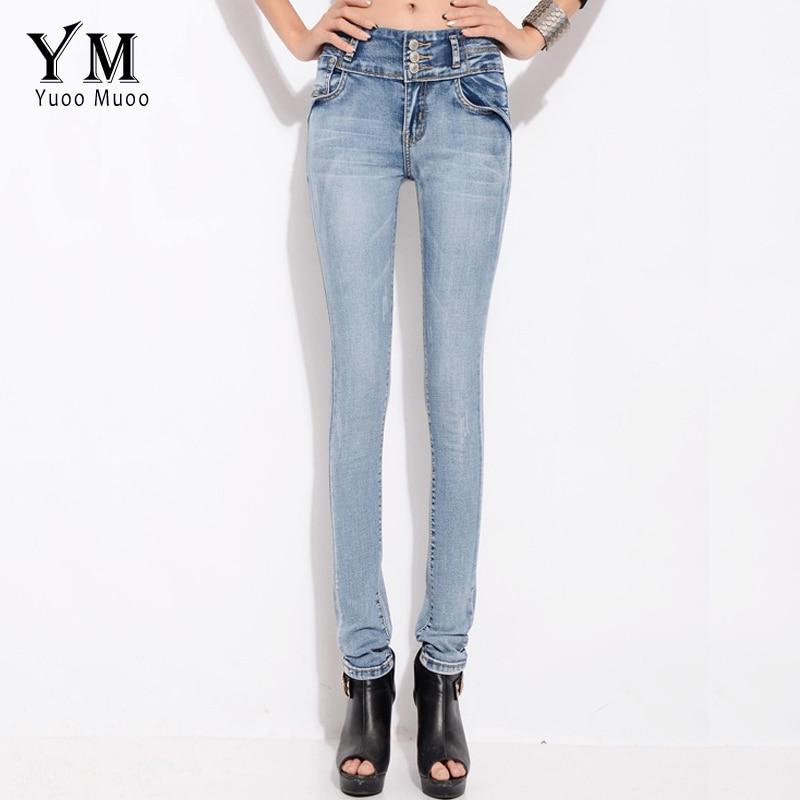 YuooMuoo Women Full Length Long Elastic High Waist s