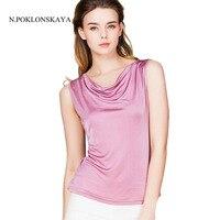 N POKLONSKAYA 100 Pure Silk Women S Tank Tops Femme Sleeveless Women Tee Shirts Solid Basic