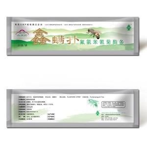 Image 5 - Bandes anti insectes en Fluvalinate, bande anti insectes, Anti acariens instantanée, 20 pièces/paquet