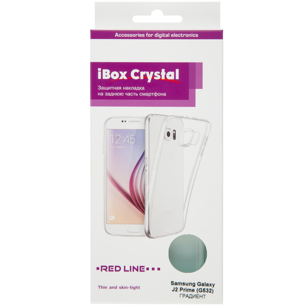 iBox UT000009894 Mobile Phone Accessories & Parts>>Mobile Phone Bags & Cases