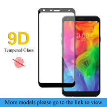 9D Screen Protector For LG Q6 Q7 G7 Tempered Glass Anti Scratch Film Stylo 4 Guard