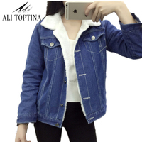 New Autumn And Winter Thick Lambs Wool Denim Jacket Female Korean Slim Plus Cotton Velvet Jacket