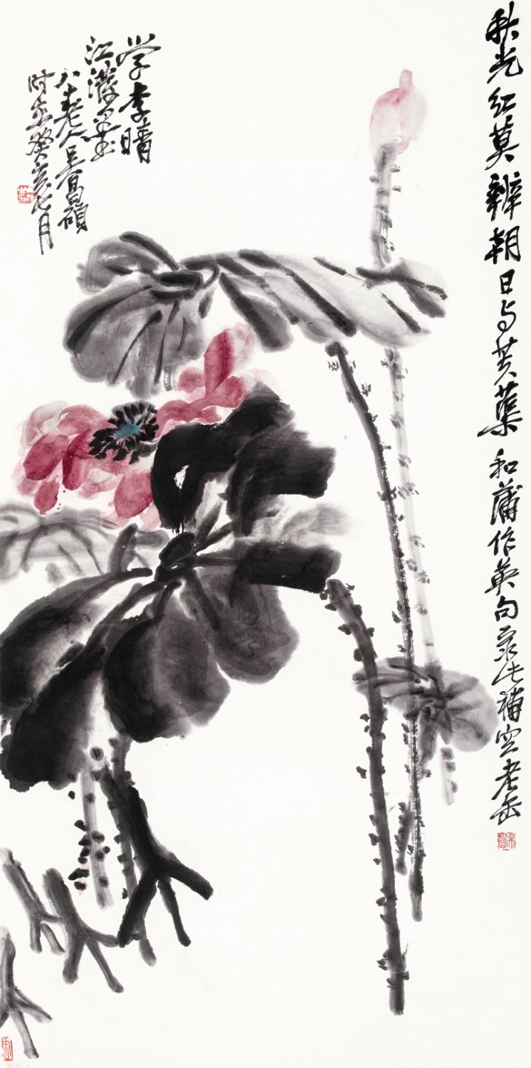 Traditional chinese painting masterpiece reproduction canvas prints traditional chinese painting masterpiece reproduction canvas prints red lotus flowers in the morning by wu changshuo in wall stickers from home garden on izmirmasajfo Gallery