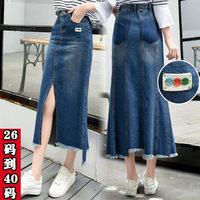 Multiple sizes Summer Elastic Denim Skirt Long Female Split Korean Skirt Jeans High Waist Slim Saia Midi Casual Moda Falda f566