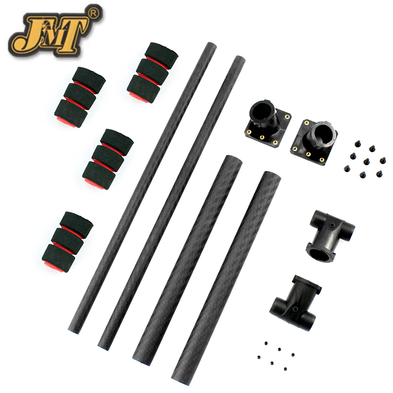 JMT Carbon Fiber T Type Quick Install Tall Landing Gear Skid for FPV Wheelbase 700MM RC Quadcopter Drone S550 X650 S680 hml350pro fpv auto retractable landing gear skid controller for phantom 1 2 vision fc40 rc quadcopter diy drone f16326