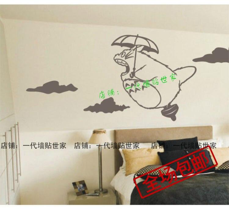 Cute Totoro Miyazaki Wall Stickers Chinchillas Tv Wall