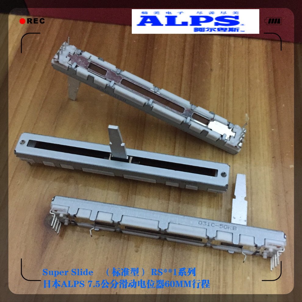 Mixer fader 3000CD Governor lever ALPS switch 7.5cm 75mm Slide potentiometer B50K Center point positioning Handle length 20MM 09 associated with the midpoint of the vertical single potentiometer b50k handle length 8mm