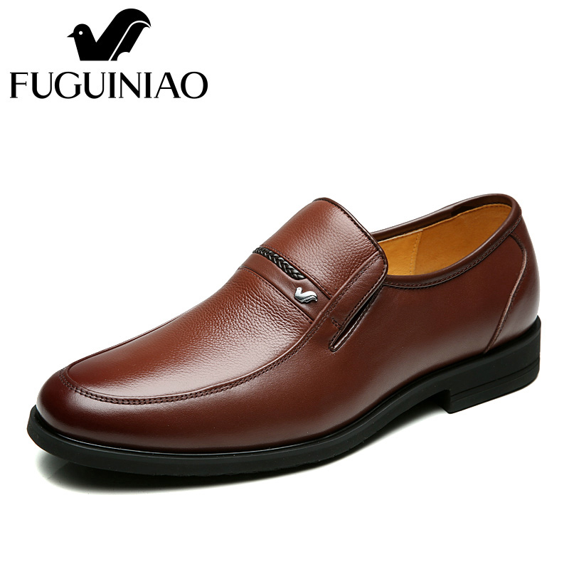 Spring business shoes Free shipping FUGUINIAO genuine leather Men s Dress Shoes formal Shoes black brown