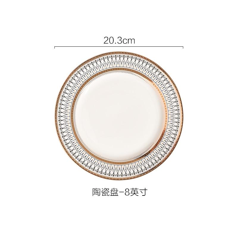 Ceramic - 8 inches