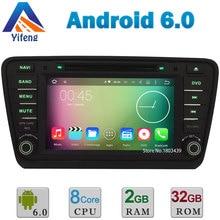 8″ Android 6.0 Octa Core Cortex A53 PX5 64-Bit 2GB RAM 32GB ROM Car DVD Player Radio Stereo GPS For Skoda Octavia A7 2014 2015