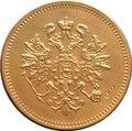 Позолоченные русские монеты 24 К  копия 1876  бесплатная доставка