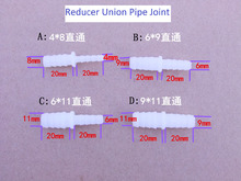 Linker reducer union joint russia pe aquarium pipe parts hose tube