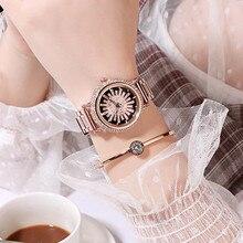 цена на 2019 New Women Watches Women Stainless Steel Watch Shining Rotation Ladies Watch Woman Rhinestone Watch Clock relojes para mujer