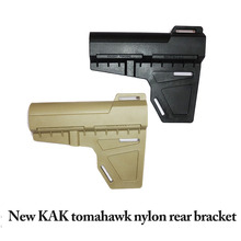 New KAK tomahawk nylon rear bracket JinMing 8/4 generation tail bracket split box multi water bomb toy accessories Outdoor CS