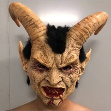 Kigurumi Halloween Cosplay goat Horror Masks Monster Helmet Masquerade Props Terror Latex Scary Brain Party Mask Zombie kigurumi halloween cosplay horror masks monster helmet masquerade props terror full head latex scary brain party mask zombie