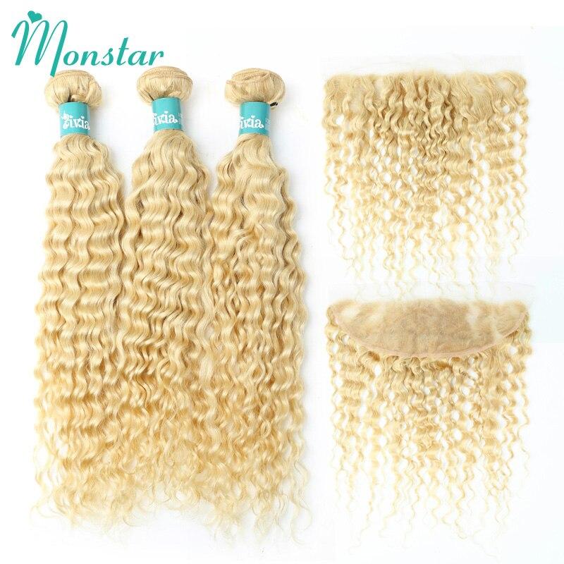 Monstar Brazilian Deep Wave Bundles with Frontal Blonde 613 Remy Human Hair 2 3 4 Bundles