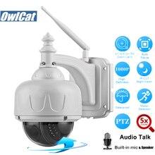 OwlCat HD 1080 P PTZ ip-камера WiFi наружная водостойкая 2,7-13,5 мм 5X оптический зум Автофокус аудио SD безопасность Wi-Fi камера видеонаблюдения