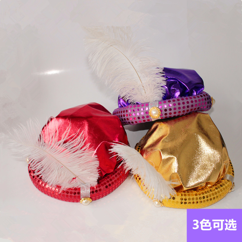 children and adult Halloween party cosplay Aladdin hat aladdin's hats