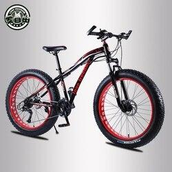 Aşk özgürlük dağ bisikleti 26*4.0 kalın tekerlekli bisiklet 21/24/27 hız kilitleme amortisör bisiklet ücretsiz teslimat kar bisiklet
