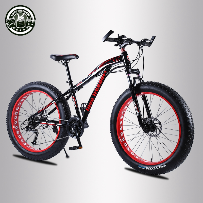 Love Freedom Mountain bike 26 * 4.0 Fat Tire bicycle 21/24/27 Speed Locking shock absorber Bicycle Free Delivery Snow BikeLove Freedom Mountain bike 26 * 4.0 Fat Tire bicycle 21/24/27 Speed Locking shock absorber Bicycle Free Delivery Snow Bike