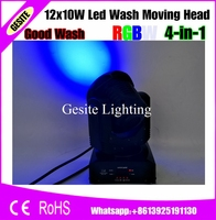 6PCS LOT 12PCS 12W Cree LED Lamp Source Beam Moving Head Stage Light