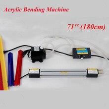"1 Set 71""(180cm) Acrylic Bending Machine Plexiglass PVC Plastic Board Bending Device Advertising Signs and Light Box"