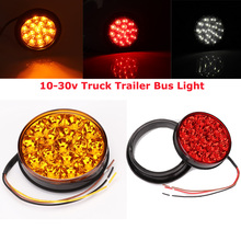 Waterproof 12V 24V Round Red Truck Trailer Stop Brake Tail Lights Yellow Turn Signal Jeep Lights White Reverse Lamp for Lorry the new for jeep wrangler led tail lights with led brake lights turn signal lights back up and reverse lights for jk 07 18