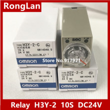 [ZOB] New original OMRON Omron time relay H3Y-2 10S DC24V --5PCS/LOT 10 set base time timer relay 8pin h3y 2 h3y dc24v 5a 0 1min 3min 3min