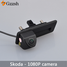 1080P car HD rear view camera for Skoda Octavia 2010 2012 2013 Car trunk handle reverse parking assist rear view camera