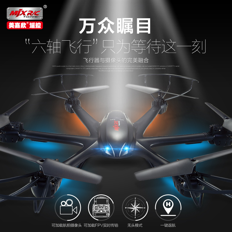 MJX X600 RC Drone 2.4G 6 axis RC Quadcopter Headless Mode One-Key Return (can add C4005 Camera) image