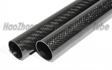 1-10pcs 7mm ODX 6mm IDX 500MM 3k Carbon fiber tube/Carbon Tubing/supplier/pipe/fibre tube 7*6 (Factory outlets) wing tube