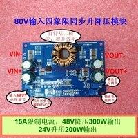250W Solar MPPT CC CV Charging LT8705 Automatic Lifting Pressure DC DC