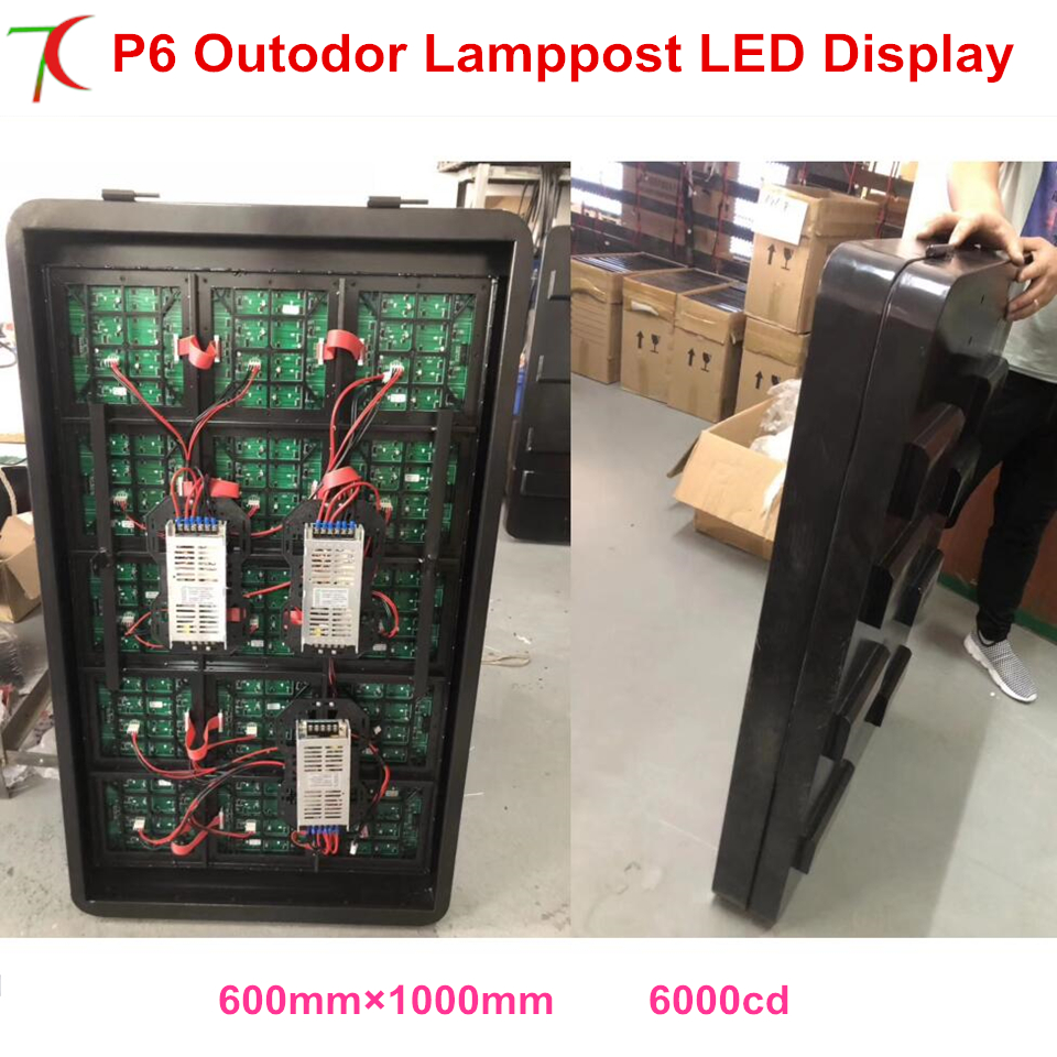 Customizable P3/P4/P4/P6 Outdoor Waterproof Lamppost Led Screen For Advertisement Display
