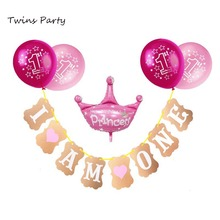 Twins Pink I Am One Birthday Balloons  1 Year Old Banner Party 1st Number Foil First Girl Boy Decoration