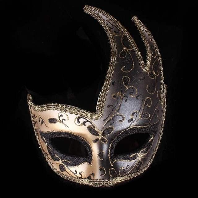 Women's Shining Elegant Mask