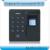 Envío libre Más Nuevo D1 sistema de Control de Acceso de Huellas Dactilares/contraseña + tarjeta de IDENTIFICACIÓN de 125 KHZ acceso + 10 unids ID tarjeta, sin necesidad de software
