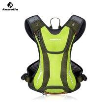 цена 5L Ultralight Cycling Motorcycle Mountain Bike Backpack Bag+ Marathon Backpack Bicycle Bike Racksack онлайн в 2017 году