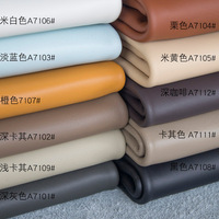 Plain Napa Cowhide Material Layer Cattle Car Seat Leather Sofa Leather Fabrics